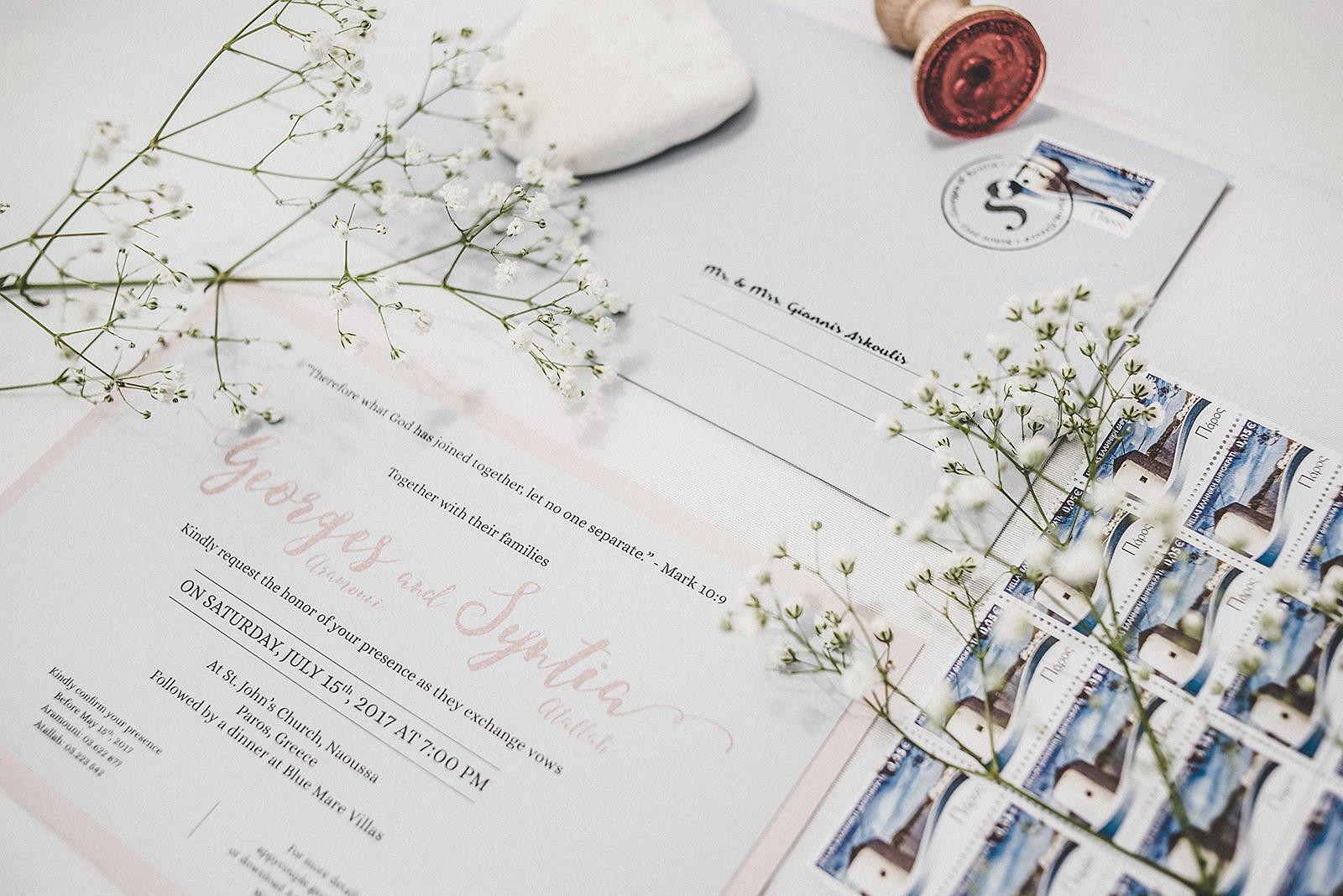 Syntia & George Paros wedding photographer